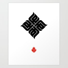 Dharma Design Series: ME Art Print