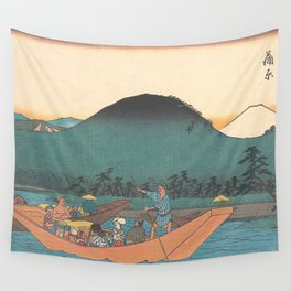Kambara Wall Tapestry