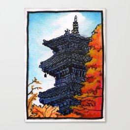 Japan : Koshoji Temple Pagoda Canvas Print