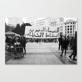 Egypt's Support Canvas Print