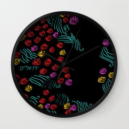 Yerushalyim and Roses Wall Clock