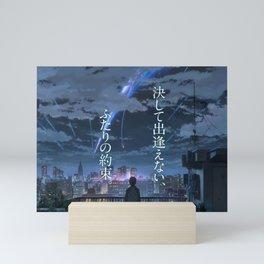 Your Name Mini Art Print