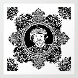 Qing dynasty inspired mandala Art Print