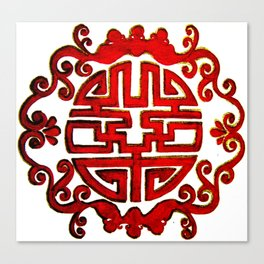 Chinese Stamp Canvas Print
