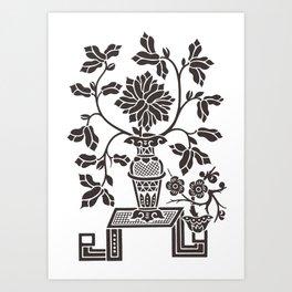 Oriental Decorative Black Vase with Cut Ornamental Flowers Art Print