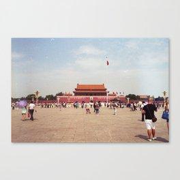 The Forbidden City Canvas Print