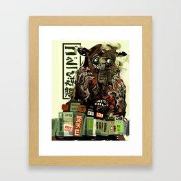 Godzilla Framed Art Print