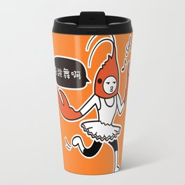 Crayfish Man - Come dancing Travel Mug