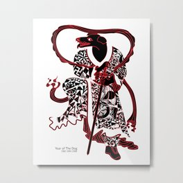 Chinese zodiac sign, Year of the Dog Metal Print