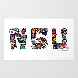 NGU / Never Give Up Art Print