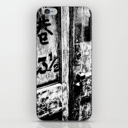 twenty three and a half iPhone Skin