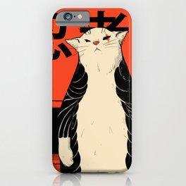 Neko ninja 2 iPhone Case