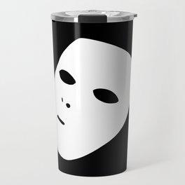 MK-ULTRA Travel Mug