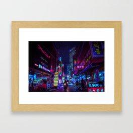 Cyber Seoul Framed Art Print