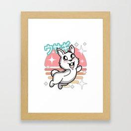 Cute Kawaii Rabbit Framed Art Print