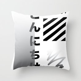 Japan // 2 Throw Pillow