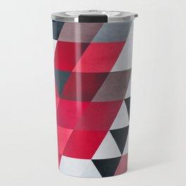 cyrysse Travel Mug