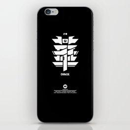 華 / chinese iPhone Skin