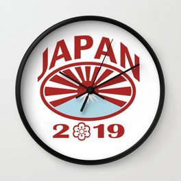 Japan 2019 Rugby Oval Ball Retro Wall Clock