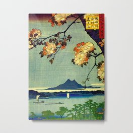 Springtime In Japan, Thinking Of You Metal Print