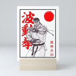 Ryu Mini Art Print