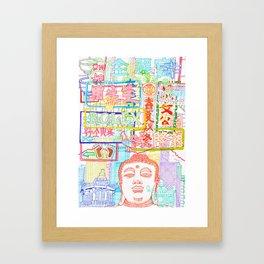 Dim Sum Daily Framed Art Print