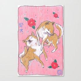 SHIBA INU PLAY Canvas Print