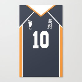 Hinata Shouyou Uniform - Karasuno Volleyball Uniform from Haikyuu!! Canvas Print