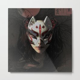KAWAII METAL Metal Print