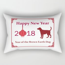 Happy Year of the Brown Earth Dog 2018 Rectangular Pillow