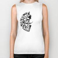 letters Biker Tanks featuring Arabic letters by elyinspira