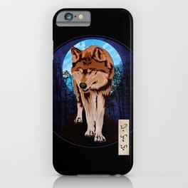 Lycanthrope iPhone Case