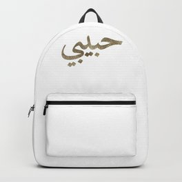 Habibi graphic Arabic Letters Love Arab Halal print Backpack