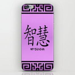 "Symbol ""Wisdom"" in Mauve Chinese Calligraphy iPhone Skin"