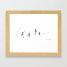 #2 – A Series of Six Greyscale Glissandi (2012) Framed Art Print