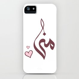 mona arabic name iPhone Case