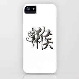 The Zodiac 12 - Monkey iPhone Case