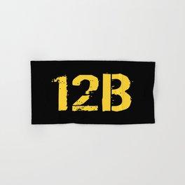 12B Combat Engineer Hand & Bath Towel