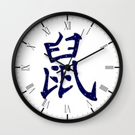 Chinese Year of the Rat Wall Clock