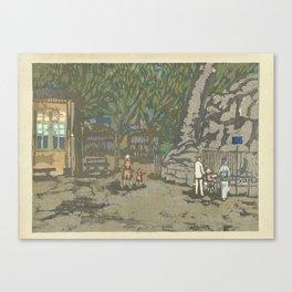 Ueno dierentuin, Onchi Koshiro, 1945 Canvas Print