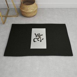 Chinese zodiac sign Snake black Rug