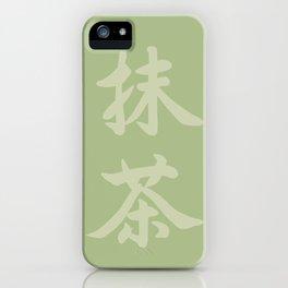 """Matcha"" Kanji iPhone Case"