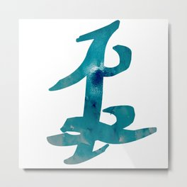 The Mortal Instruments Parabatai Rune. Metal Print