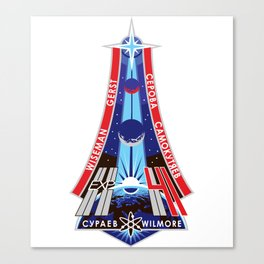 Expedition 41 / International Space Station Canvas Print