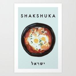 Shakshuka Poster  Art Print