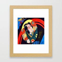 Utagawa Kuniyoshi Kabuki Actor Framed Art Print