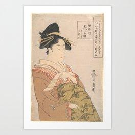 The Courtesan Hanaōgi of the Ōgiya Brothel in Yoshiwara (Ōgiya uchi Hanaōgi, Yoshino, Tatsuta) Art Print