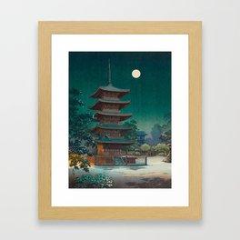 Tsuchiya Kôitsu Japanese Woodblock Vintage Print Garden At Night Moonlit Pagoda Tower Turquoise Sky Framed Art Print