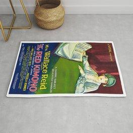 Vintage poster - The Red Kimono Rug
