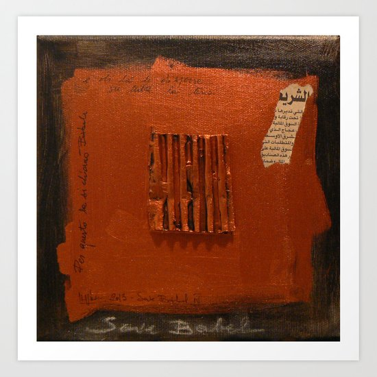 SAVE BABEL COPPER Art Print